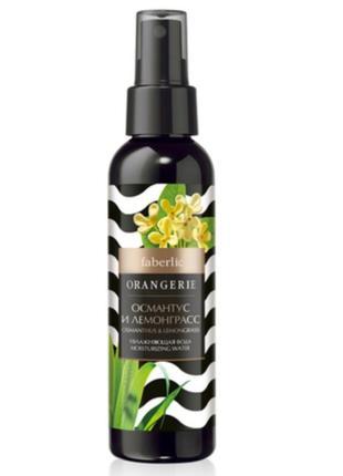 Спрей мист увлажняющяя вода для тела и волос лимонграс и османтус фаберлик лемонграс