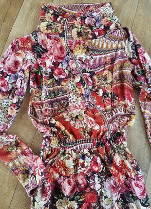 "Комбенизон ""dress-code"" покалицына"