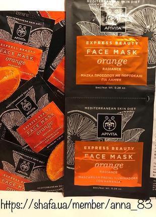 Маска для лица оздоравливающая подтягивающая с апельсином apivita revitalizing mask