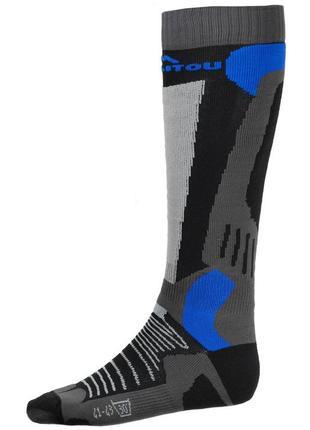Шкарпетки лижні emmitou 35-37, 38-40 black-grey-blue