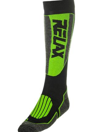 Шкарпетки лижні relax extreme rs032a black-green