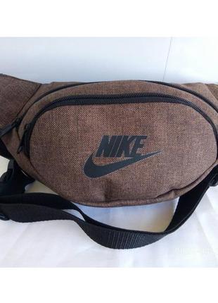 Мужская поясная сумка бананка сумка на пояс тканевая . коричневый