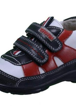 Кожаные туфли ботинки котофей р.19-27