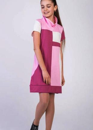 Платье туника 🌼внимание акция 🌼!!! 🎀 успей купить выгодно 🎀 !!!
