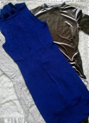 Платье футляр люрексовое с чокером и вырезом на груди