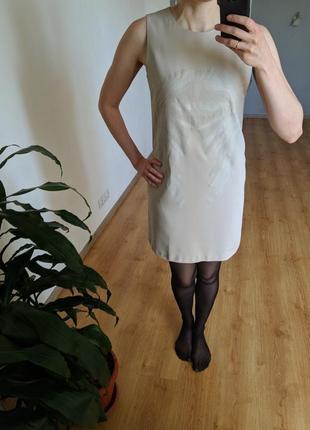 Классическое офисное платье от network