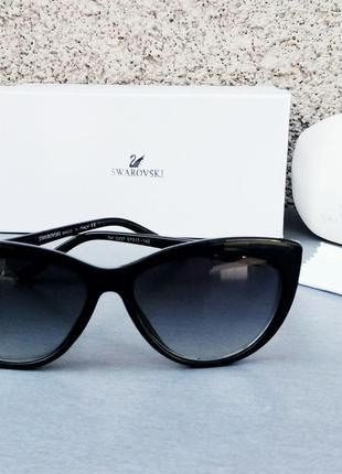 Swarovski очки кошечки женские солнцезащитные черные с градиентом