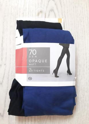 Колготки женские 70 den  синие и черные набор