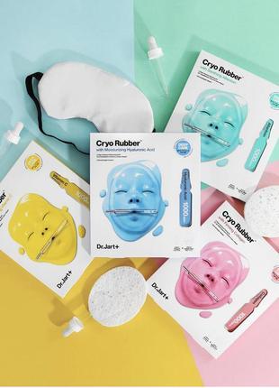 Маски для лица альгинатные крио dr jart