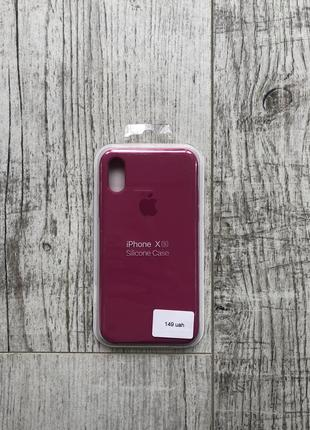 Чехол на айфон x/xs silicone case iphone x/xs