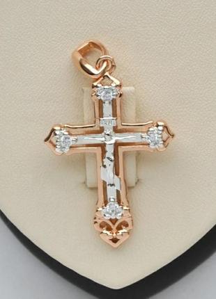Крест крестик позолоченный