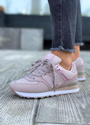 Кроссовки new balance в розовом цвете с белой подошвой (весна-лето-осень)😍