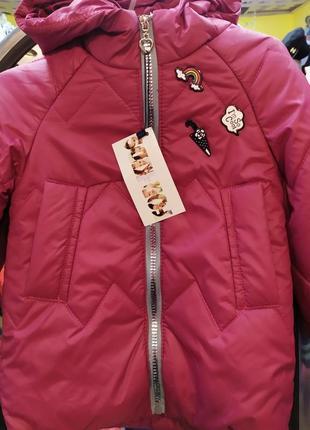 Куртка дів