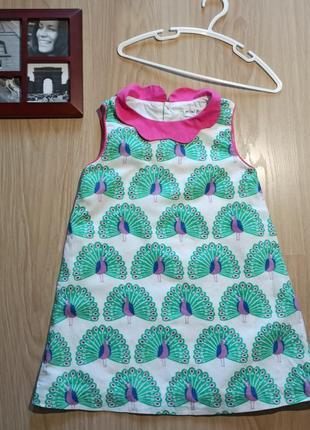 Платье в павлинах