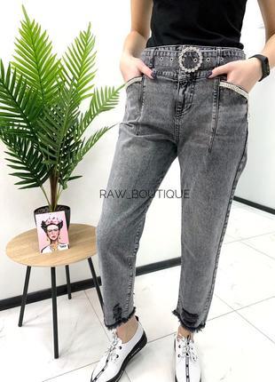 Серые джинсы мом mom raw турция