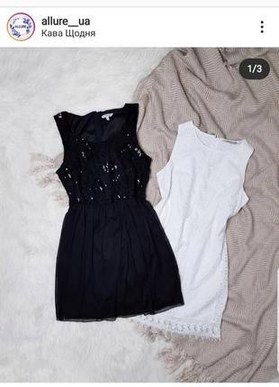 Нарядное вечернее  праздничное платье с пайетками