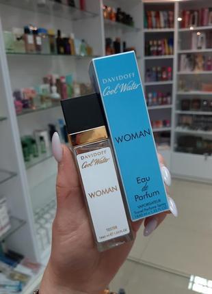 Духи / парфюм / парфуми жіночі / parfum !!