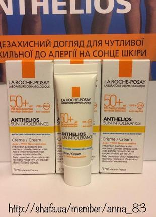 Солнцезащитный тающий крем для чувствительной кожи лица la roche-posay anthelios spf50+