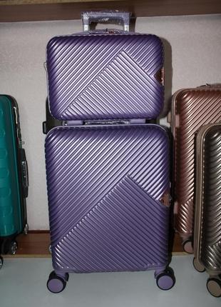 Уникальнейший набор чемоданы для лоукостов, шикарна валіза для лоукостів