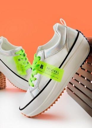 Кеды кроссовки на толстой широкой подошве