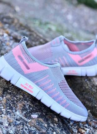 Круті кросівки на літо