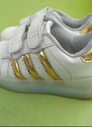 Adidas syperstar