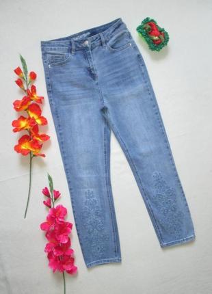 Бесподобные стильные трендовые укороченные прямые джинсы бойфренд с вышивкой next