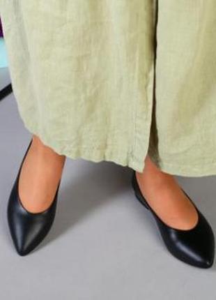 Кожаные балетки на узкую ногу