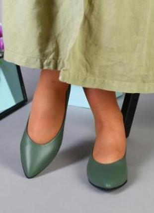 Зеленые балетки на узкую ногу