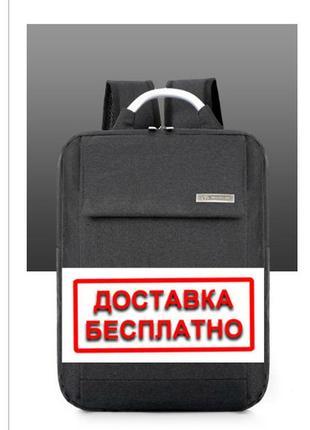 3-42 оригінальний рюкзак сумка