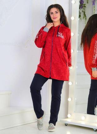 Женский демисезонный спортивный костюм из ангоры и трикотажа размеры 48-54 (277)