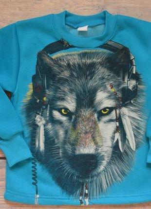 Стильный свитшот, толстовка волк для мальчика