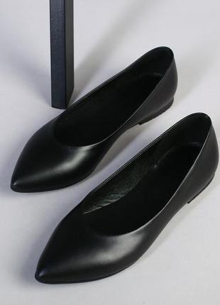 Балетки женские на узкую ногу