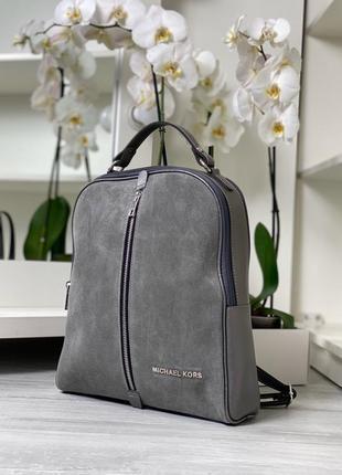 Сумка-рюкзак натуральная замша