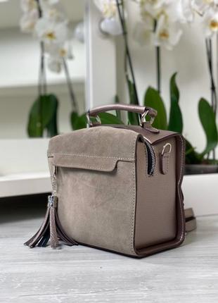 Сумка-рюкзак натуральный замш