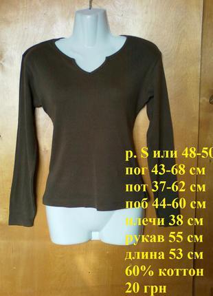 Кофта кофточка футболка оливковая р 14 или 48-50