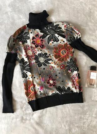 Женская кофта/свитер/джемпер