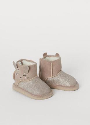 Угги, уггі, чобітки, ботинки, зайчики, 22 размер, h&m