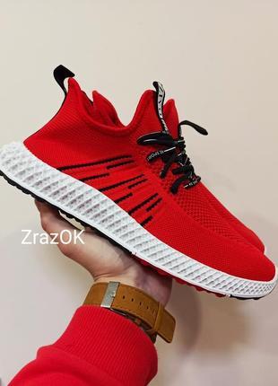 Черные красные синие белые кроссовки кеды слипоны в стиле yeezy boost