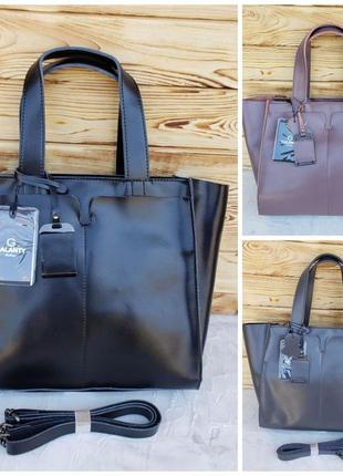 Женская кожаная сумка большая классическая galanty  жіноча шкіряна класична