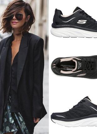 Нереальные кроссовки американского бренда skechers d'lux walker - infinite motion