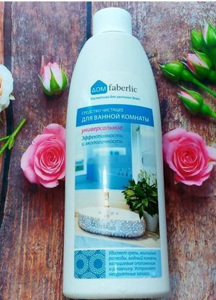 Средство чистящее для ванной антибактериальное для дезинфекции фаберлик