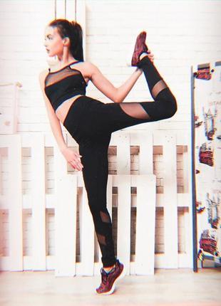Черный комплект с сеткой trinity для фитнеса и хореографии