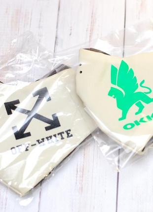 Защитная маска со сменными фильтрами