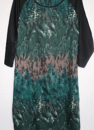 Bon'a parte лёгкое натуральное платье боковая молния рукав 3/4 натуральне плаття