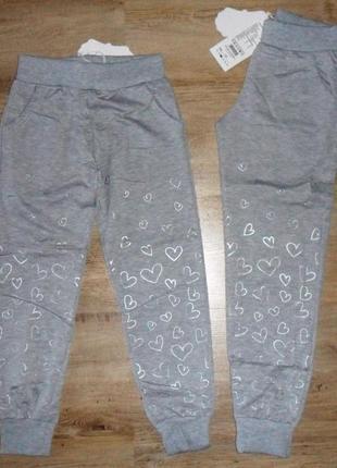 Спортивные брюки для девочек.