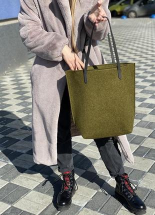 Зеленая войлочная сумка-шоппер