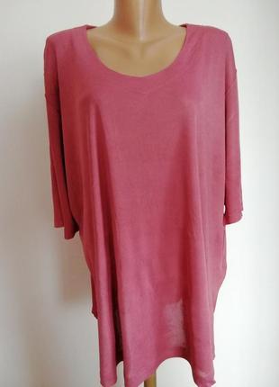 Вискозная блузка боагородного розового цвета/52-54/brend ulla popken