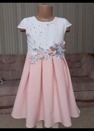 Платье , плаття