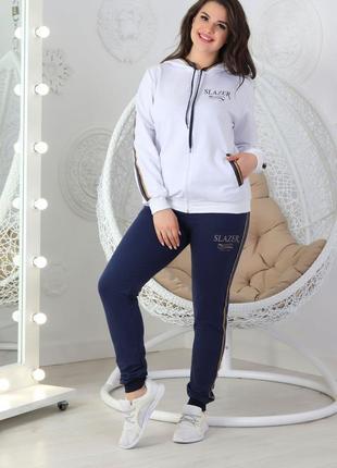 Женский спортивный костюм из трикотажа двунитка больших размеров демисезонный (252бел)